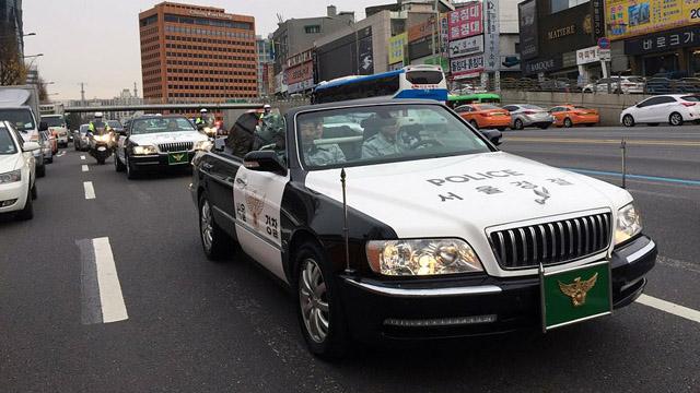 경찰, 김영삼 전 대통령 국가장 예행연습