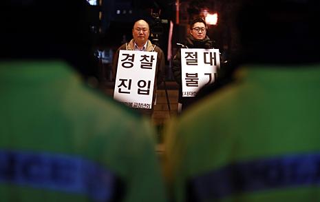 """""""이성 상실한 공안탄압 경찰의 법당 난입, 안 된다"""""""