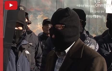 """""""한심한 조계사 중놈들""""  어버이연합의 막말 복면 시위"""