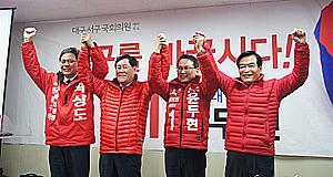 """'진박' 띄우기 최경환 """"속 찔리는 사람이 반발"""""""