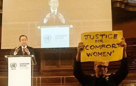 반기문 총장 강연장서 '한일 합의 반대' 시위