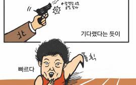 [김동준 만평] 기다렸다는 듯이...