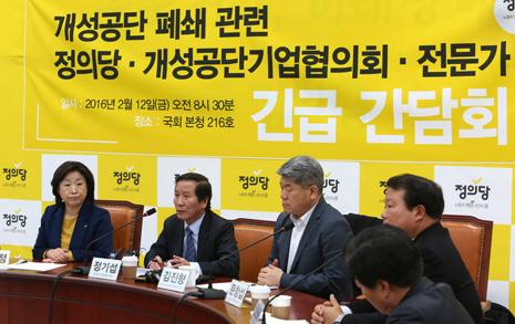 """""""구멍가게 영업정지도 안 이래"""" """"손해, 북한보다 정부 탓 더 커"""""""
