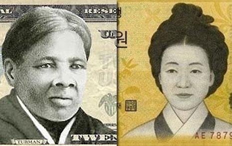 이씨가 장악한 한국 돈  최고가는 '이씨 며느리'