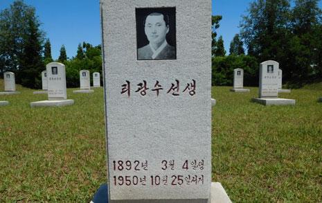 '항일' 북한에서 만난  '친일' 이광수의 묘