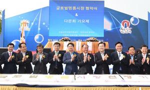 수원 9개 전통시장 '수원남문시장' 명칭 통일