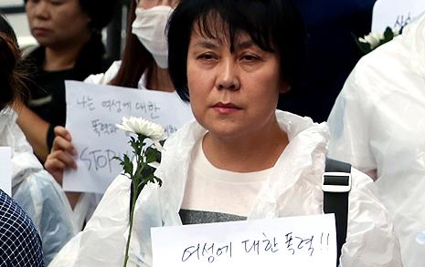 """"""" '여성혐오' 표현 때문에   지지고 볶고 싸울 필요 없어"""""""