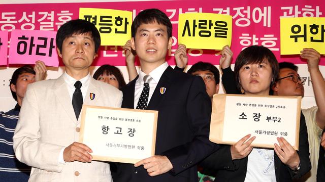 김조광수-김승환, 동성혼 각하 불복 항고