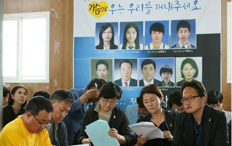 """""""세월호 인양해도, 만약""""  미수습자 가족의 걱정"""