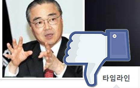 '무개념' 국민대 총장 결국 페이스북 닫았다