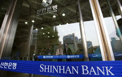 신한은행 '차별채용'  금융당국도 몰랐다