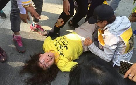 '정부, 진상규명 막기 위해 꼼수' 세월호 유가족, 청와대로 행진