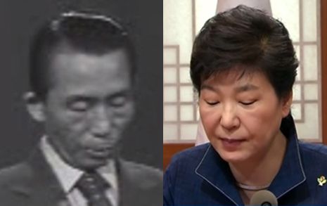 """""""월남패망"""" 박근혜  41년 전 박정희와 닮았다"""
