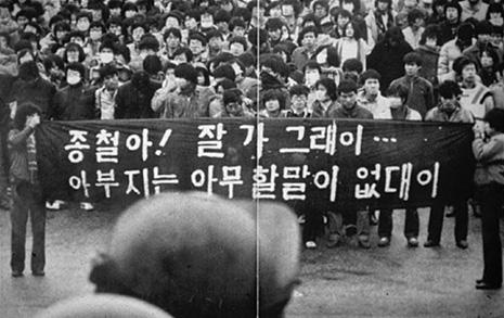 87년 6월 전두환이  군대 투입하지 않은 이유