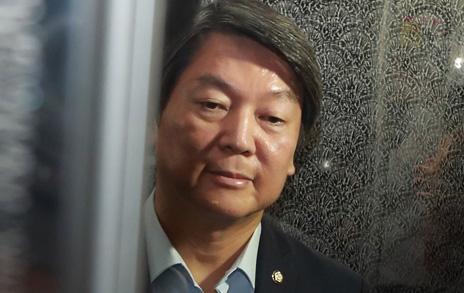 '안철수 사퇴'로 드러난  국민의당의 '민낯'