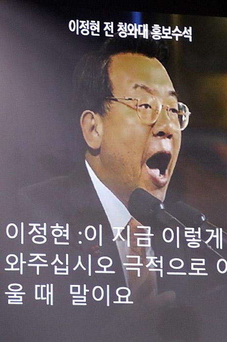 '호통·한숨·애원' 청와대 전 수석의 민낯
