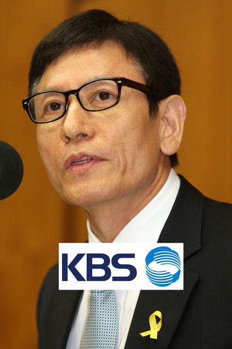 """김시곤 해임, 청와대가?  """"이렇게 기만하고 농락"""""""