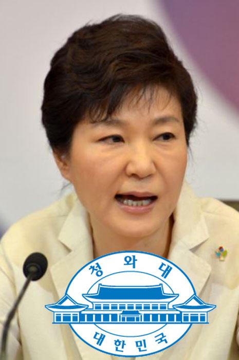 """""""'윤창중 성추행' 줄이고 대통령 방미성과 키워라"""""""