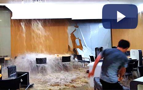 '물폭탄' 맞은  연세대 중앙도서관