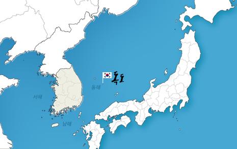 우리나라 국토연구원,   독도 일본땅 맞장구?