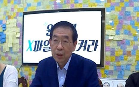 박원순-노무현-문재인  공수처 누가 반대했었나?