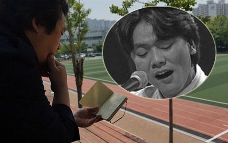 이상호 20년 취재수첩  김광석 죽음 미스터리