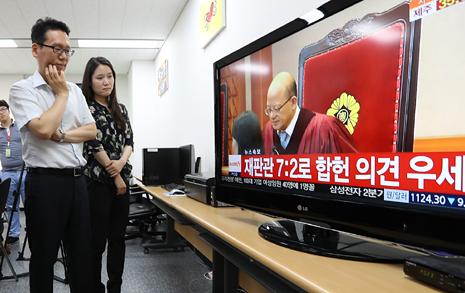헌재, '김영란법' 판결하며  세월호 언급한 까닭