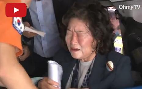 '캡사이신 세례' 김태현 이사장 구급차 타고 병원행