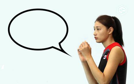 세계 랭킹 1위  김연경의 소박한 소망