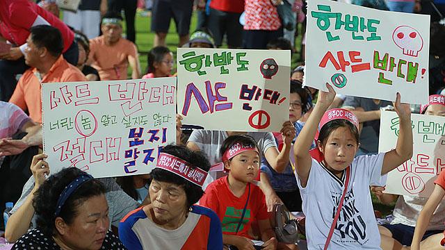 """김천 학생들의 외침 """"한반도 사드 반대한다"""""""