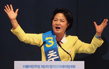 54.03% 압도적 득표로  추미애 더민주 당대표 당선