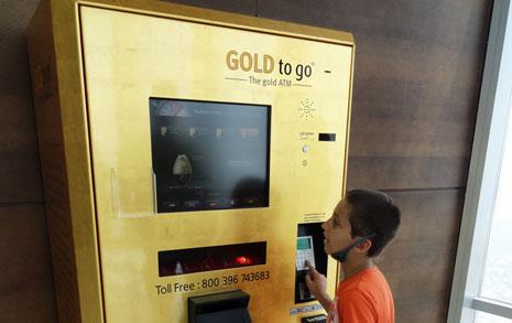두바이엔 '금 판매  자판기'가 있다?!