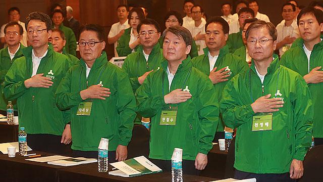 정기국회·국정감사 앞두고 전의 다지는 국민의당