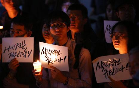 법원, 백남기 농민  부검 영장 발부