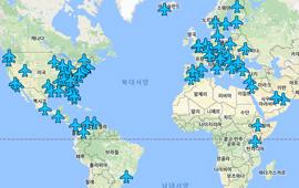 전 세계 공항 와이파이 비번 공개