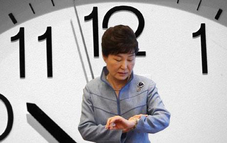 박근혜, '한국의  마지막 대통령'이 될까