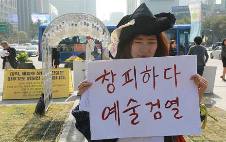 문화인 블랙리스트  1년 남은 박근혜의 운명