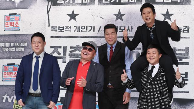 '예능인력소' 숨어있던 예능원석 발굴!