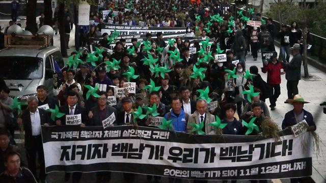 백남기 강제부검 반대 시민 추모대회