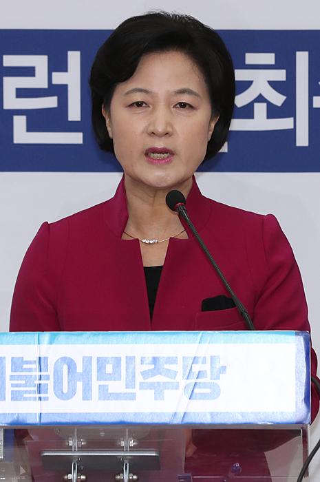 """""""대통령도 수사 대상""""  민주당 일각 '하야' 주장"""