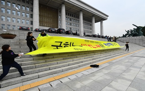 """국회에서 """"박근혜 탄핵"""" 외친 대학생들, 전원 연행"""