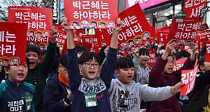 """""""박근혜 하야, 김진태 사퇴"""" 춘천에 사람이 이렇게 많았나"""