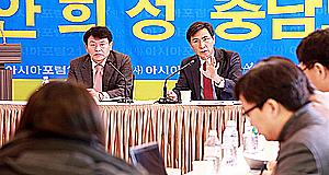 """안희정 """"반기문 전 총장은 지도자 자격 없다"""" 맹공"""