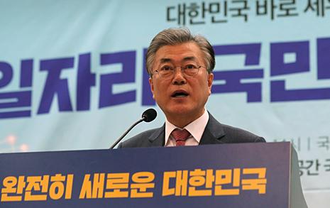 """""""일자리가 국정 중심  131만개 만들겠다"""""""