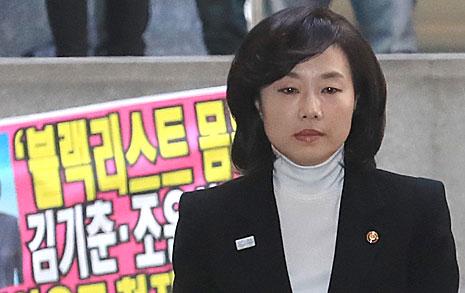 """이용주 """"조윤선 '자백' 제가 예언했었다"""""""