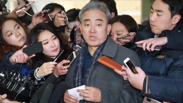"""유진룡 """"블랙리스트는 정권반대자 차별과 배제 위한 것"""""""