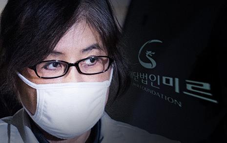 '박근혜-최순실-재벌'   뇌물 법안, 이대로 국회 통과?