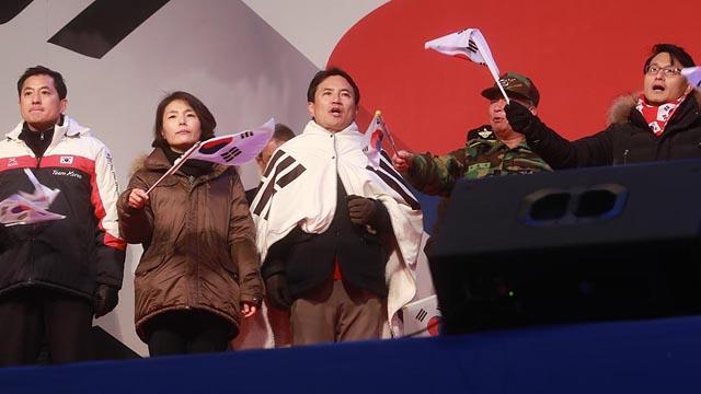 탄핵반대 집회 참석한 자유한국당 의원들