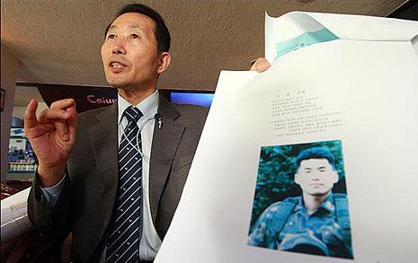 판문점 의문사 김훈 중위  '아버지의 전쟁' 19년