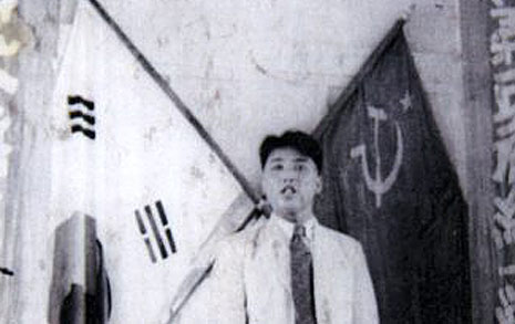 태극기가 '우익'의 상징?  북한 김일성도 썼다